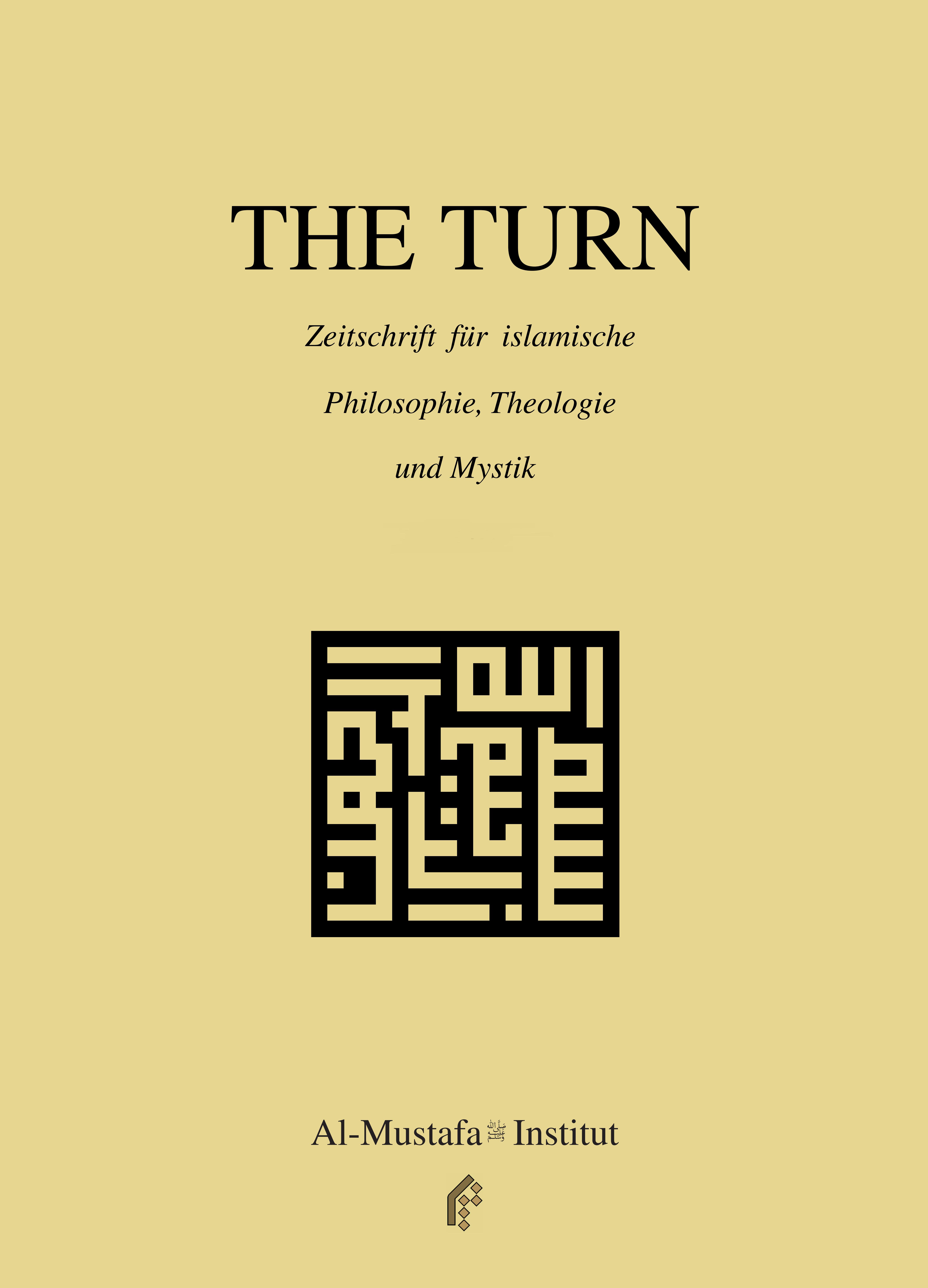 Zeitschrift für islamische Philosophie, Theologie und Mystik